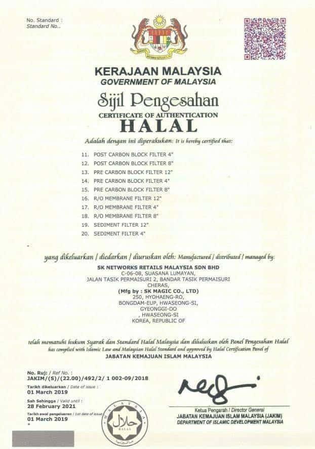 sk-magic-halal-jakim-1