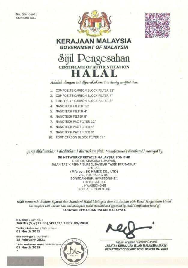 sk-magic-halal-jakim