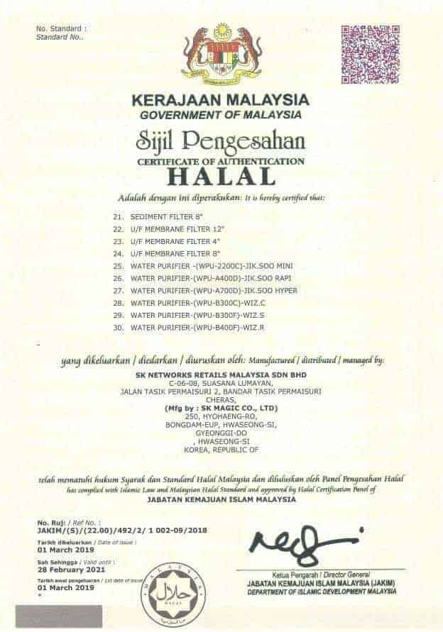 sk-magic-halal-jakim-2.jpg