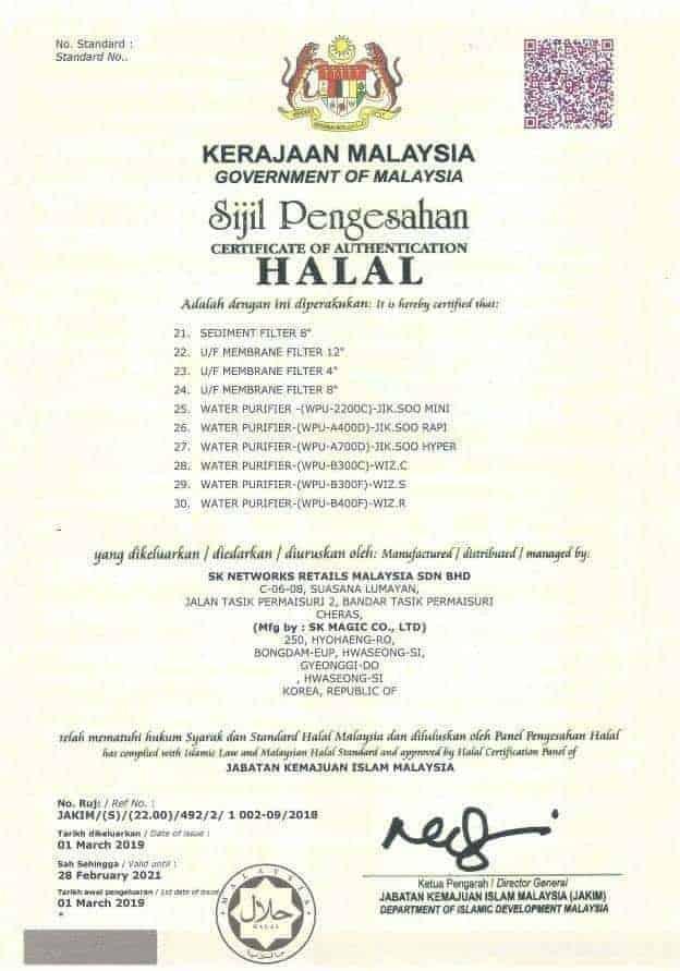 sk-magic-halal-jakim-2.jpg